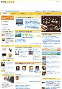 S_blog_1